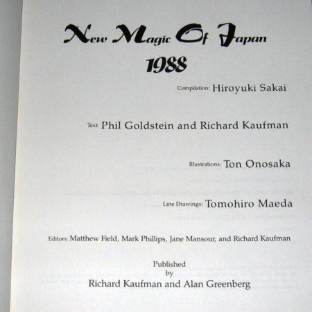 New Magic of Japan 1988 by Hiroyuki Sakai, Phil Goldstein, Richard Kaufman